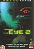 The Eye 2