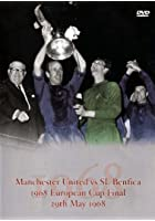 Manchester United vs SL Benfica - 1968 European Winner's Cup
