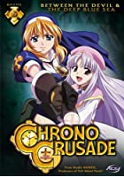Chrono Crusade - Vol. 5