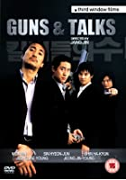 Guns and Talks