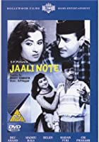 Jaali Note