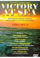 Victory At Sea - Vol. 5