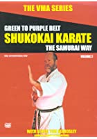 VMA Series - Shukokai Karate Vol. 2 - Green To Purple Belt