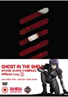 Ghost In The Shell - Stand Alone Complex - Official Log 1