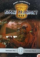 Space Precinct - Vol. 12