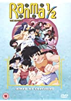 Ranma Movie 2 - Nihao My Concubine