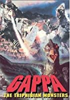 Gappa the Triphibian Monster