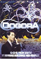 Dogora the Space Monster
