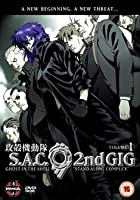 Ghost In The Shell - S.A.C. - 2nd Gig - Vol. 1