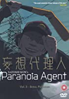 Paranoia Agent 3