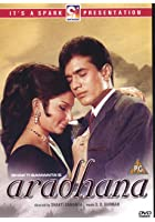 Aradhana