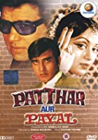 Patthar Aur Payal