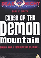 Curse Of The Demon Mountain aka The Shadow of Chikara
