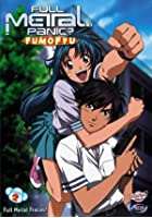 Full Metal Panic? FUMOFFU - Vol. 2 - Full Metal Fracas!