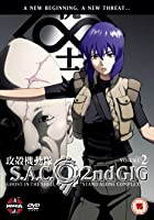 Ghost In The Shell - S.A.C. - 2nd Gig - Vol. 2