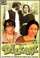 Dillagi