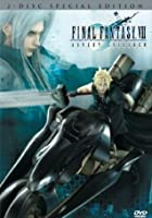 Final Fantasy VII - Advent Children