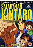 Salary Man Kintaro - Vol. 4