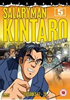 Salary Man Kintaro - Vol. 5