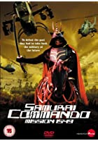 Samurai Commando