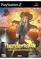 Thunderhawk 2: Operation Phoenix