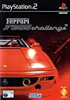 Ferrari F355 Challenge