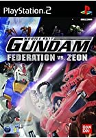 Mobile Suit Gundam: Federation vs Zeon