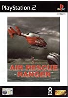 Air Rescue Ranger