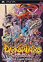 Dark Stalkers Chronicle: The Chaos Tower