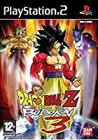 Dragonball Z: Budokai 3