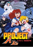 Project A-Ko - Episodes 2 To 4 - Love And Robots