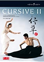 Cursive II - Cloudgate Dance Theatre Of Taiwan