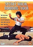 Secret Ninja, Roaring Tiger