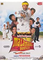 Malamaal Weekly