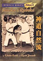 Shotokan And Ryobukai