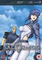 Ghost In The Shell - S.A.C. - 2nd Gig - Vol. 3