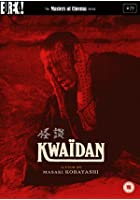 Kwaidan