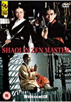 Shaolin Zen Master