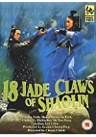 18 Jade Claws Of Shaolin
