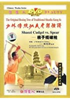 Shaozi Cudgel vs Spear