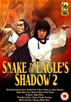 Snake In The Eagle&#39;s Shadow - Part 2