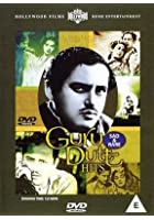 Guru Dutt Hits - Sad And Rare