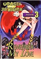 Urusei Yatsura - Movie 3