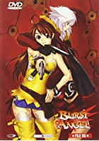 Burst Angel - Vol. 5