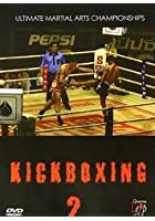 Kickboxing 2 - Ultimate Martial Arts Championships