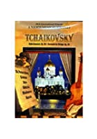 Tchaikovsky: Violin Concerto In D Major / Serenade For Strings In C Major