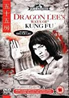 Dragon Lee's Way Of Kung Fu