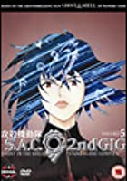 Ghost In The Shell - S.A.C. - 2nd Gig - Vol. 5