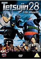 Tetsujin 28 The Movie