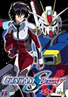 Mobile Suit Gundam Seed - Destiny Vol. 1